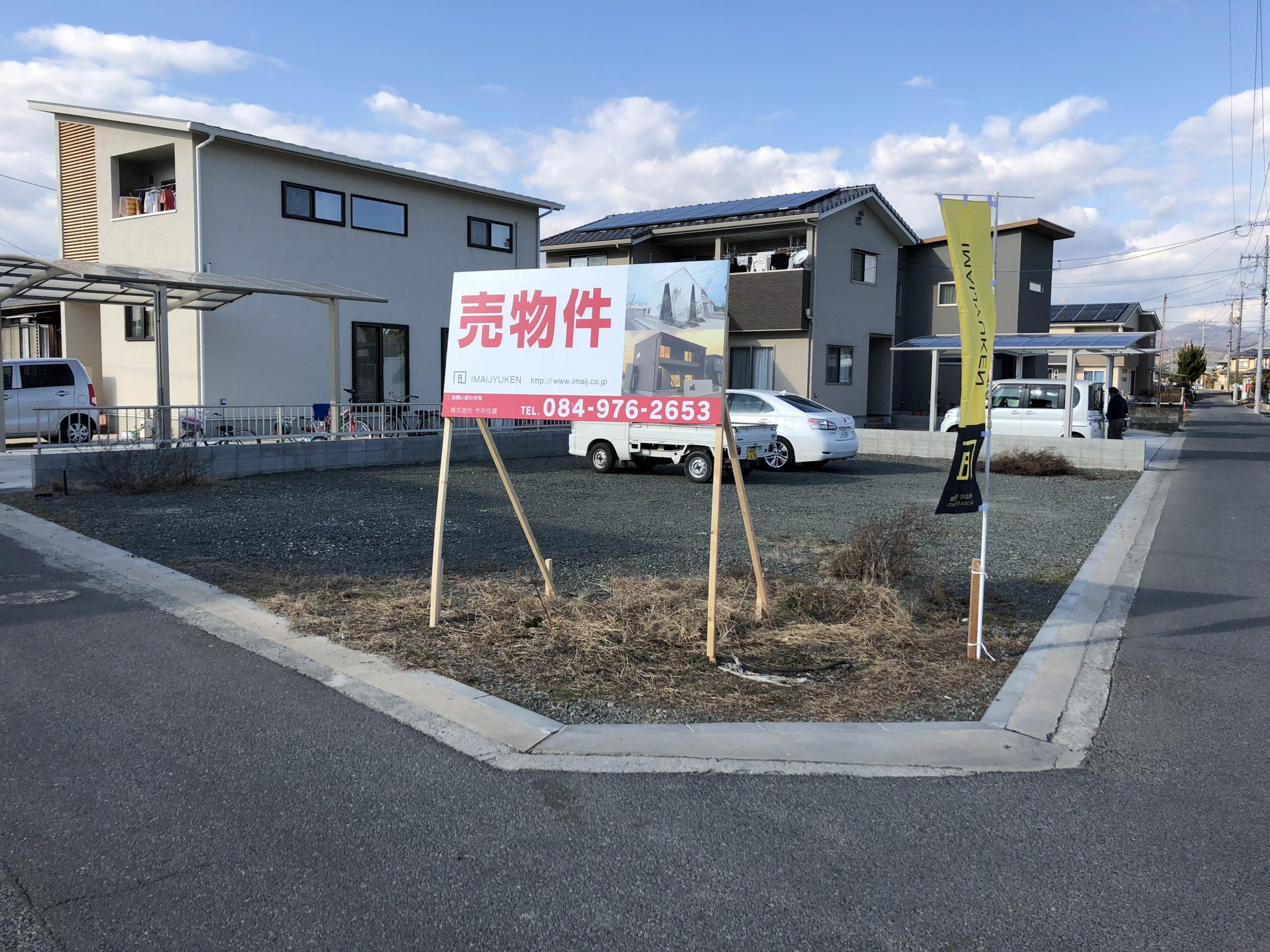 駅家町大字坊寺(近田駅)