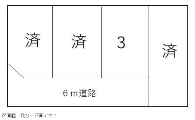 駅家町大字法成寺|
